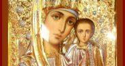 Icoana Maicii Domnului din Kazan la biserica de pe Dealului