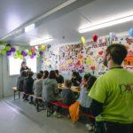 Dacă îți place să lucrezi cu copiii, înscrie-te și devino voluntarul lor de vis