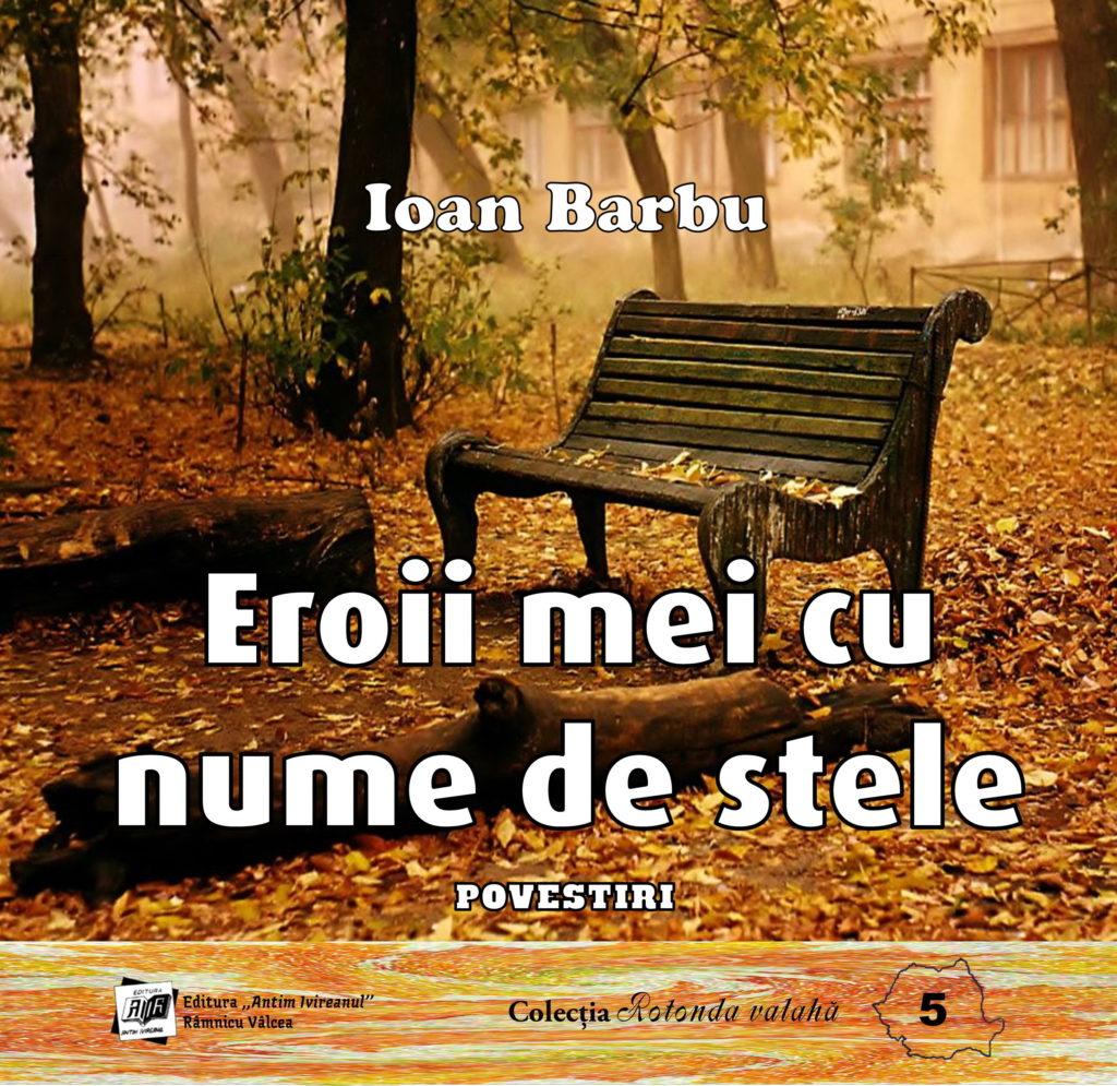 Trei prezentări de carte în cadrul Bibliotecii Județene ASTRA Sibiu