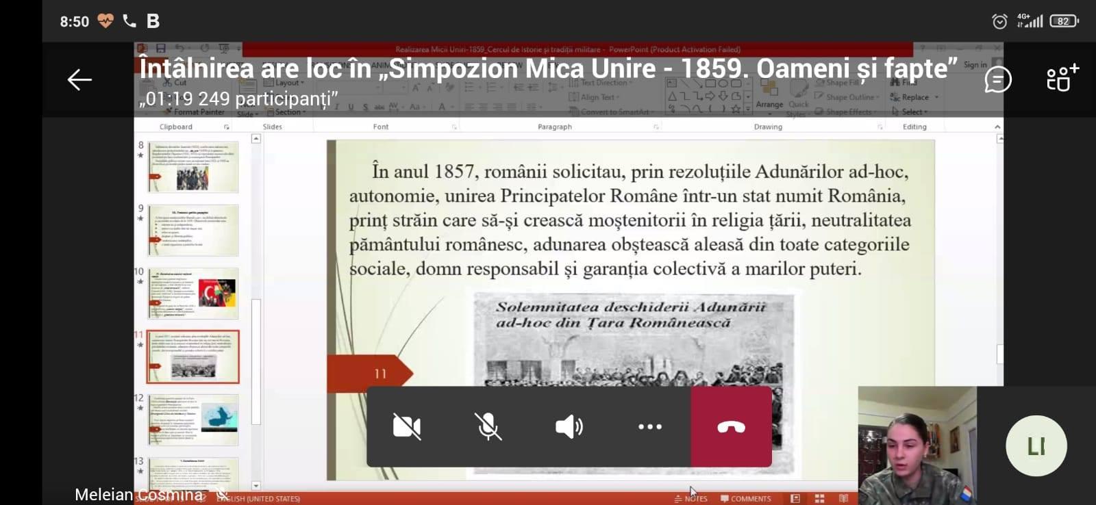 """Simpozion online dedicat Unirii Moldovei cu Țara Românească intitulat ,,Mica Unire -1859. Oameni și fapte"""""""
