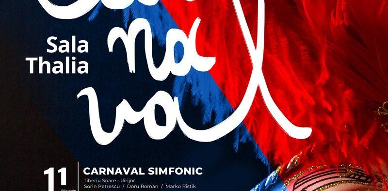 Masca este obligatorie la ediția a 2-a a Carnavalului Filarmonicii!