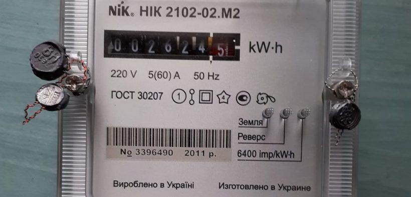 Românii vor plăti facturile de energie electrică pe luna ianuarie tot la preţ de serviciu universal