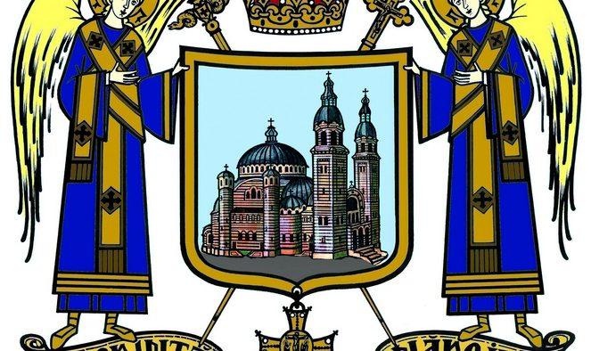 Posturi clericale vacante în Arhiepiscopia Sibiului