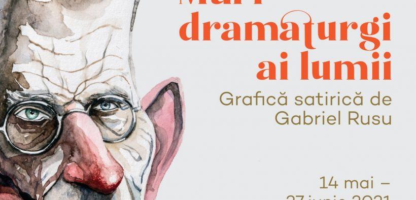 """""""Mari dramaturgi ai lumii"""" se întâlnesc într-o expoziție, organizată la Palatul Brukenthal"""